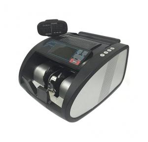 Saya Value Counting Machine And Fake Note Detector - Eligo SY-NC890