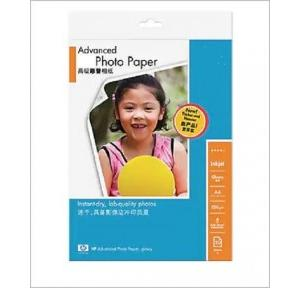 A4  Photo Paper, 180 GSM, 20x1 (20 sheets)
