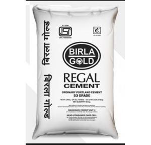 Birla Black Cement, 50 Kg