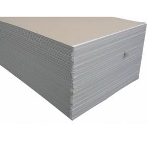 Gyproc Saint- Gobain Gypsum Board 6x4 Sqft, Thickness: 12.5mm