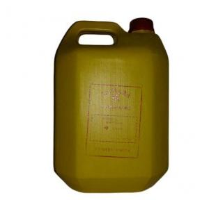 Turpentine Oil, 5 Ltr