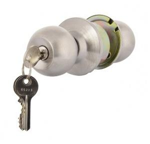 Cylindrical Lock With Key, 60 mm
