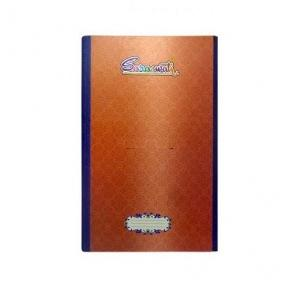 Saraswati Attendance Register In and Out  A4 Size 2Q, 92 Pages