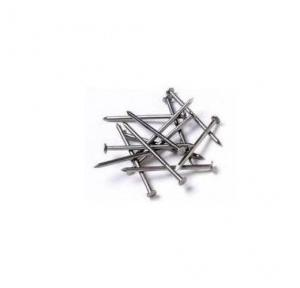 Nails 25mm (Pack of 200 Pcs)