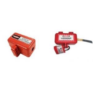Lockout Plug Small Made Dia 43x88mm SH-MPCL-4R