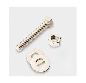 Nut Bolt With Double Washer 16x75 mm
