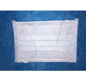 Green Cross Surgical Face Mask 3 Ply With Melt Blown Bacteria Filter (Pack of 100 Pcs)