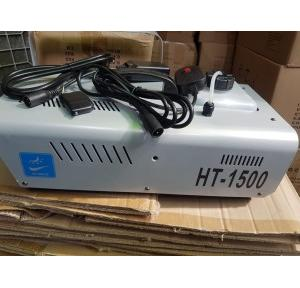 HITECH HT Fogging Machine 1500W