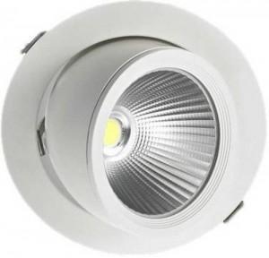Wipro COB Downlight Yellow 9W 110927