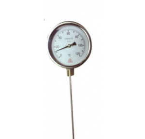 H Guru Temperature Gauge 0-120