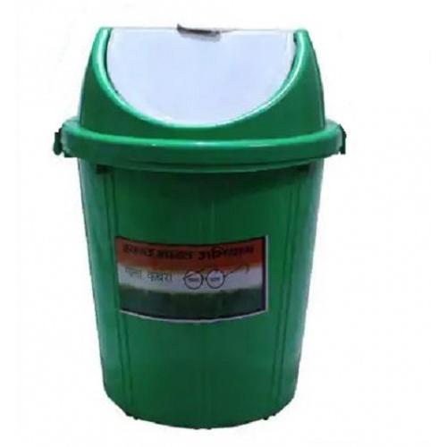 Plastic Swing Dustbin Green, 60 Ltr