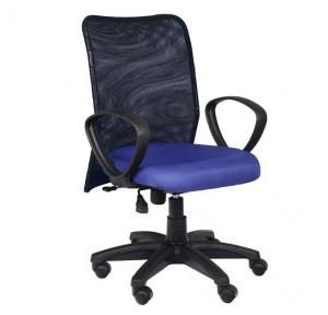 96 Black And Blue Office Chair