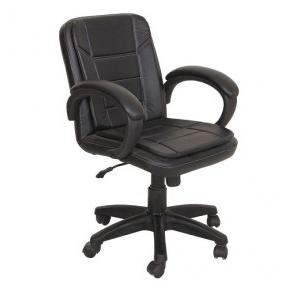 46 Black Office Chair