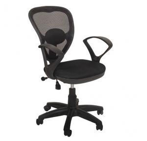 37 Black Office Chair