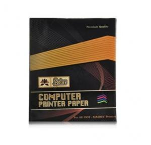 Hans Computer Printer Paper, Size: 10x12x1 cm, 1000 Sheets, 801